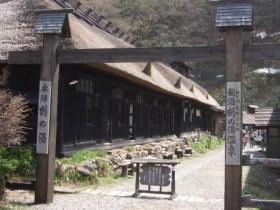 乳頭温泉郷「鶴の湯」(仙北市田沢湖)