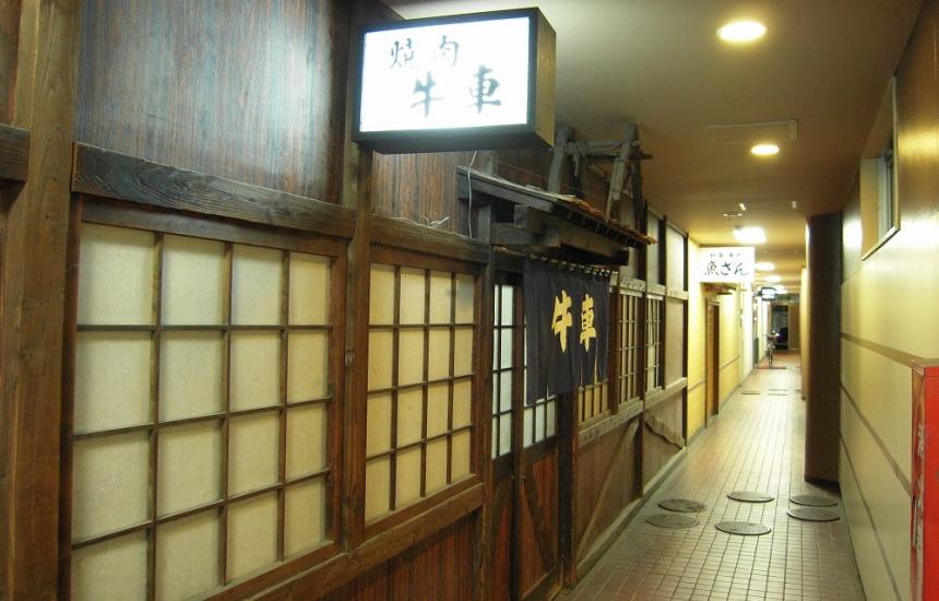 牛車(秋田市大町)