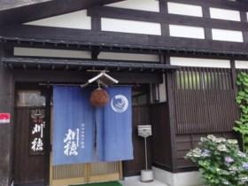 刈穂酒造(大仙市)