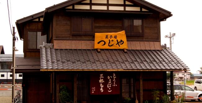 菓子司つじや(秋田県大仙市)