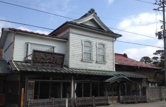 齋彌酒造店【雪の茅舎】(由利本荘市)