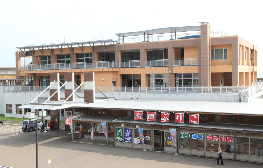 八森いさりび温泉ハタハタ館(山本郡八峰町)