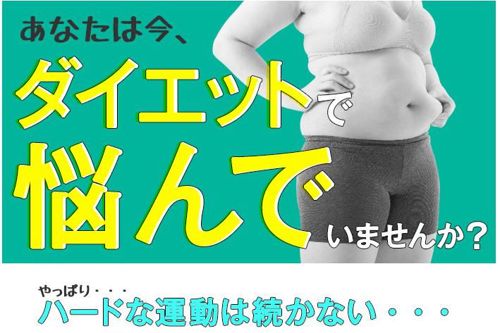 効果 ブレード 3d スーパー pro