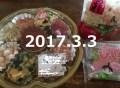 ひな祭りちらし寿司セット