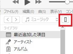 iTunes-54エラーを解決する