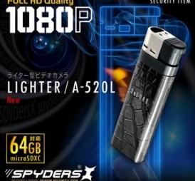 ライター型カメラ スパイカメラ (A-520L /レザー)