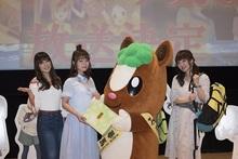 OVA&TVアニメ第3期の制作が決定! アニメ「ヤマノススメ」公式ファンミーティングレポート