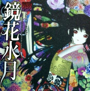 jigoku-shoujo-illustration-00