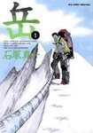 shogakukan-54-awards-04