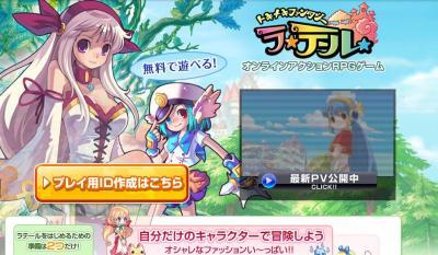 tokimeki-fantasy