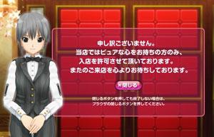 dream-club-web-02