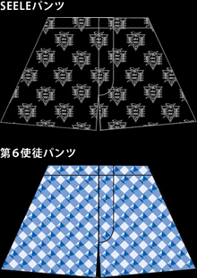 eva-men-pansu-02