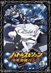 battle_spirits_shounen_toppa_version_-_03
