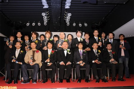 famitsu-2008