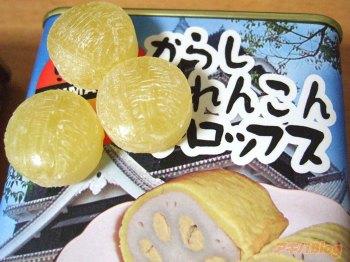 gotouchi-drop-06