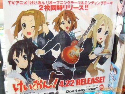 k-on-op-ed-release-01