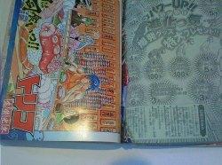 otaku-tales-mania-02