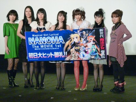 nanoha-movie-1st-11