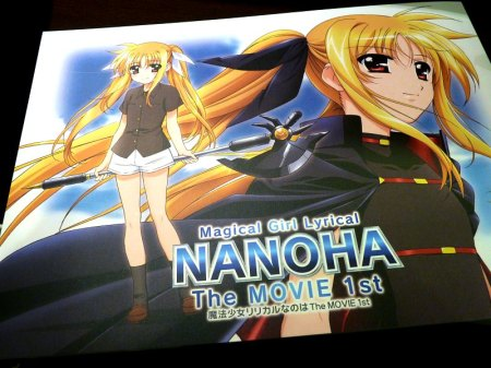 nanoha-movie-1st-15