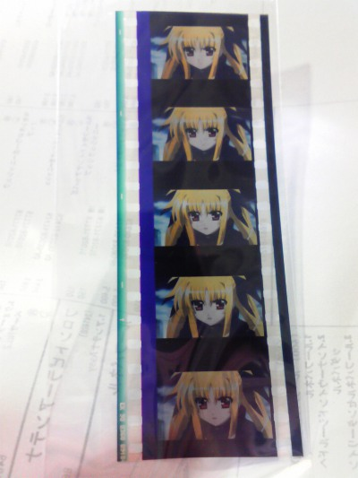 nanoha-movie-1st-16