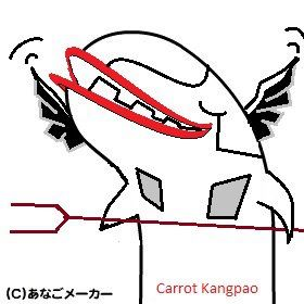 anago-invasion (142)