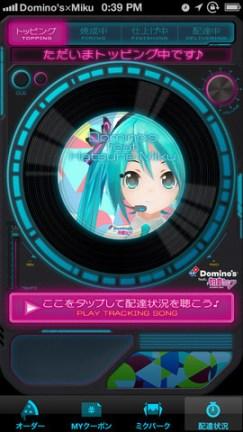 japan-dominos-pizza-app-features-hatsune-miku-10