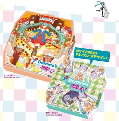 japan-dominos-pizza-app-features-hatsune-miku-11