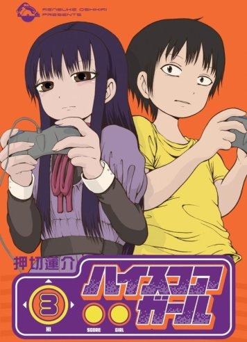 manga-taisho-2013-award-05