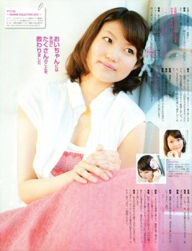 top-upcoming-seiyuu-of-2013-31