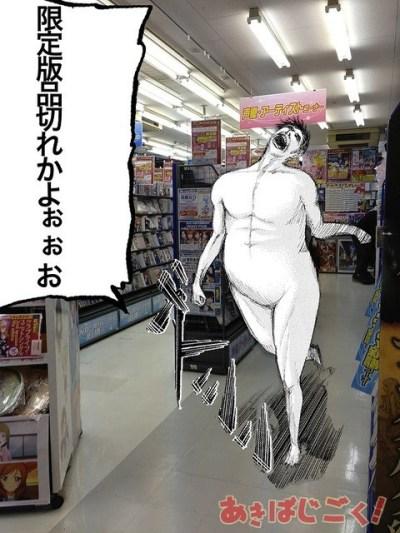 Attack-on-akihabara-7