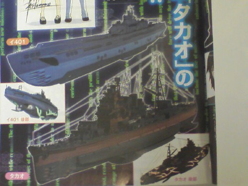 aoki-hagane-no-arpeggio-anime-confirmed-02