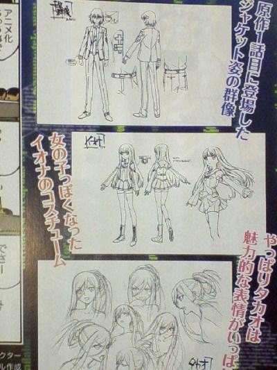 aoki-hagane-no-arpeggio-anime-confirmed-03