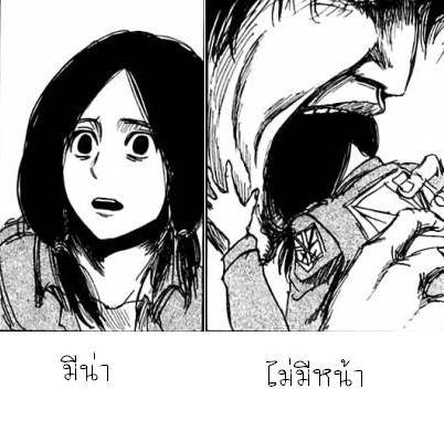 attack-on-titan-buffalo-gag-33