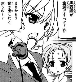 girls-und-panzer-get-second-spin-off-manga-03
