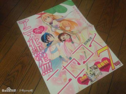 nisekoi-anime-confirm-01
