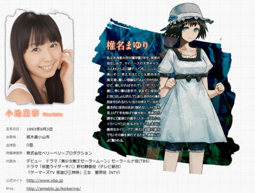 steinsgate-stage-play-cast-revealed-08
