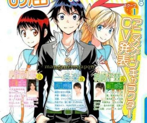 Nisekoi-anime-cv-1