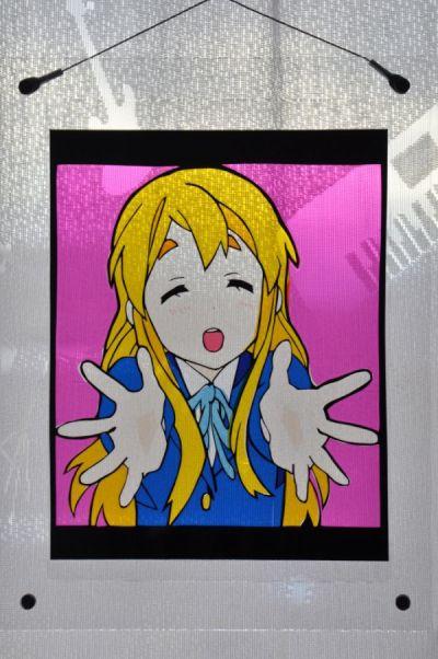 happy-birthday-kotobuki-tsumugi-2013-08