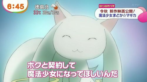 new-madoka-magica-the-movie-3-footage-and-date-02