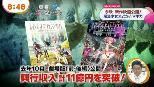 new-madoka-magica-the-movie-3-footage-and-date-04