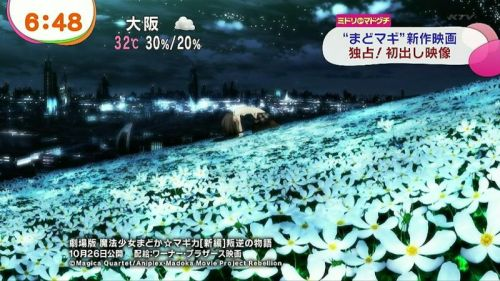 new-madoka-magica-the-movie-3-footage-and-date-18