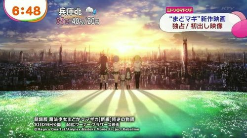 new-madoka-magica-the-movie-3-footage-and-date-22
