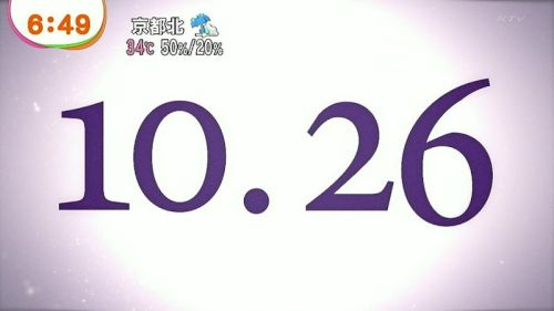 new-madoka-magica-the-movie-3-footage-and-date-30