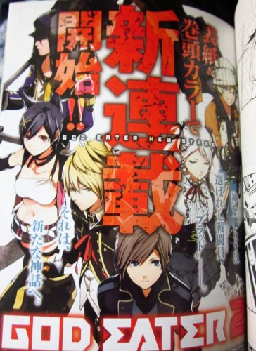 god-eater-new-stage