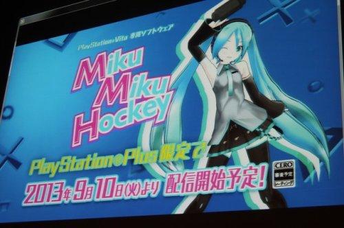 miku-miku-hockey-for-ps-vita-coming-to-psn-in-september-01