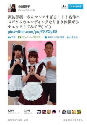 seiyuu-suwabe-junichi-maid-twin-tail-cosplay-02