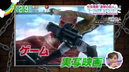 attack-on-titan-creator-reveals-secrets-on-tv-show-06