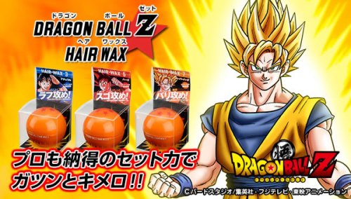 dragon-ball-z-hair-wax-01