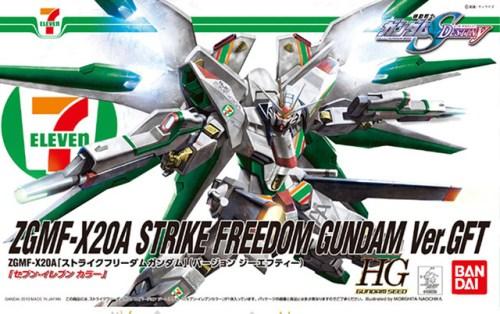 seven-eleven-strike-freedom-01