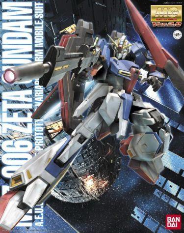 top-50-master-grade-gunpla-models-ever-04